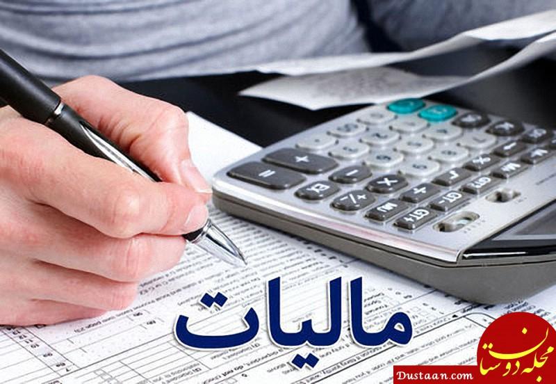 www.dustaan.com رقم مالیات بر اجاره بها مشخص شد