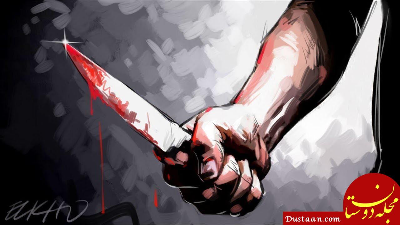 www.dustaan.com ناگفته های یک قاتل!