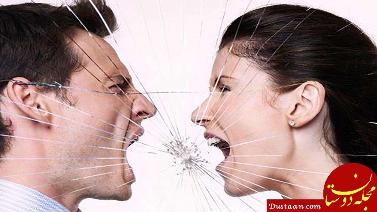 www.dustaan.com بدترین کارها پس از دعوای زن و شوهر