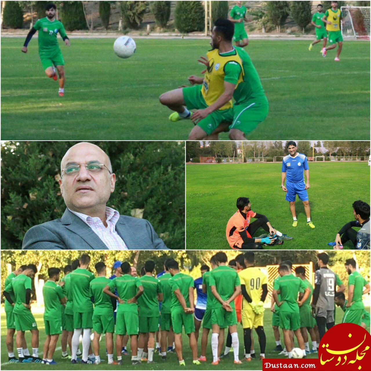 www.dustaan.com گزارشی کوتاه از تمرین امروز استقلال / 11 مهر