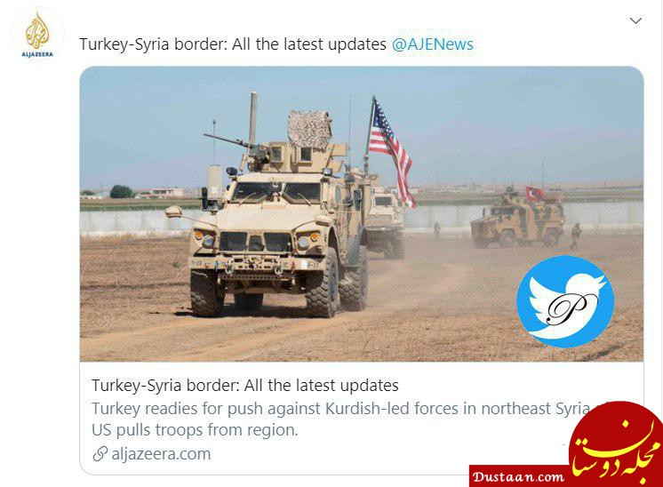 www.dustaan.com آخرین اخبار ازعملیات نظامی بهار صلح ترکیه در سوریه