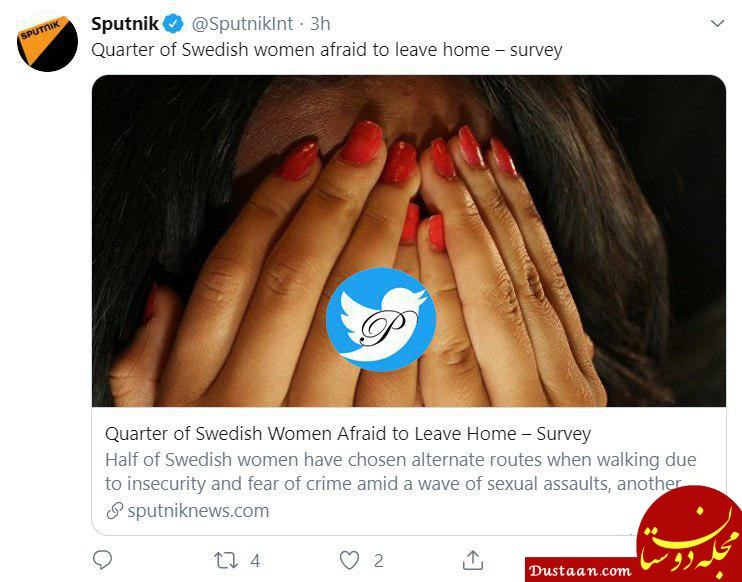 www.dustaan.com یک چهارم زنان سوئدی از ترس تجاوز از خانه های خود بیرون نمی آیند!