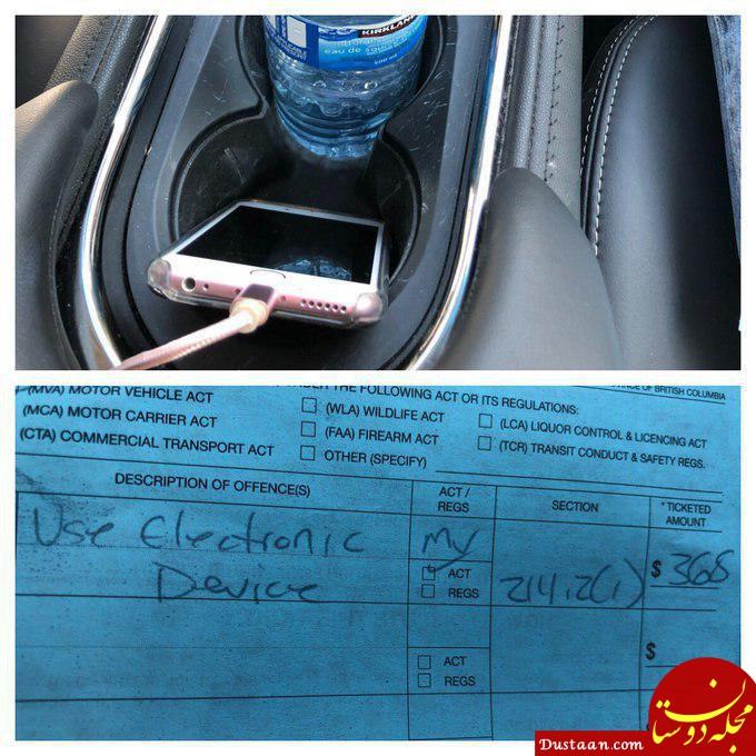 www.dustaan.com جریمه سنگین رانندگی به خاطر قرار دادن موبایل در محل لیوان آب خودرو!