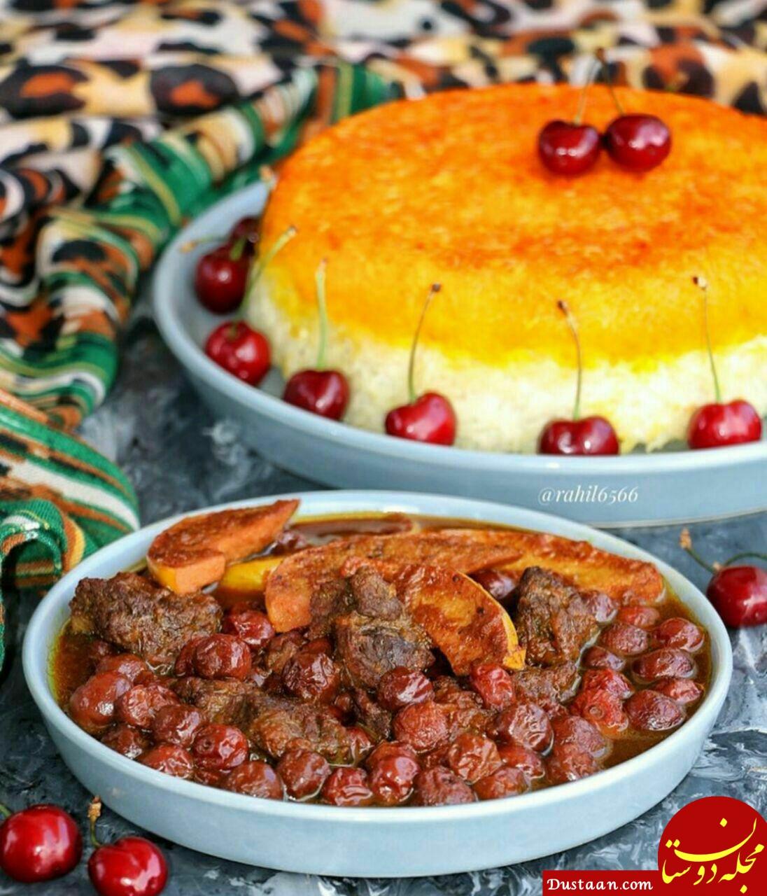 www.dustaan.com طرز تهیه خورش سیب آلبالو به سبکی خوشمزه و متفاوت