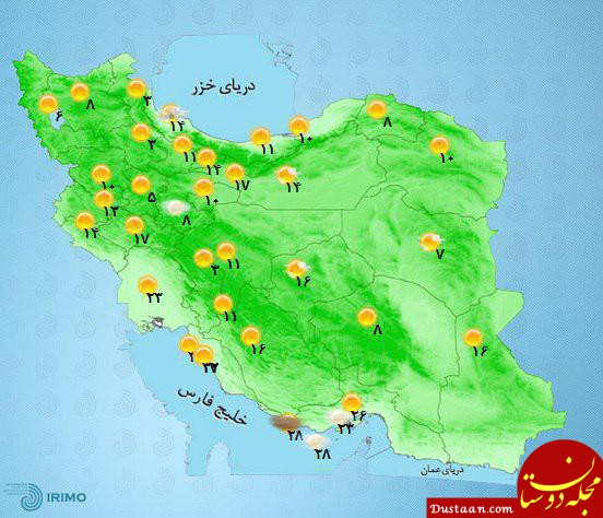 www.dustaan.com پیش بینی وضعیت آب و هوای کشور / 23 مهر