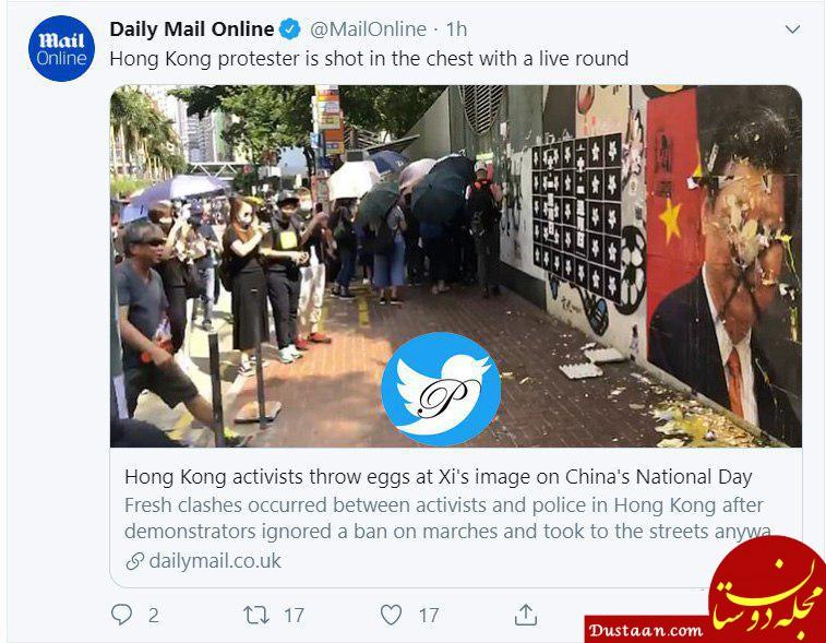 شلیک به قفسه سینه معترض هنگ کنگی در روز هفتادمین سالگرد تاسیس چین نو