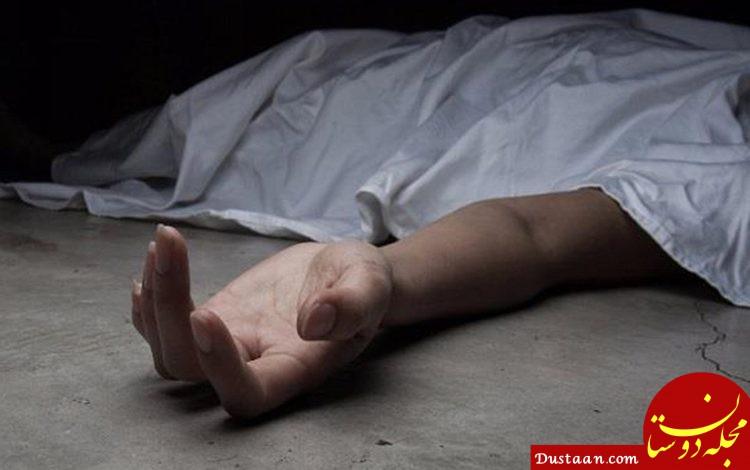www.dustaan.com ماجرای عجیب دختر جوانی که به طور اتفاقی پسر موردعلاقهاش را کشت!