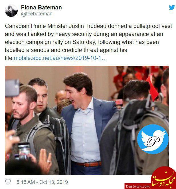 www.dustaan.com نخست وزیر کانادا از ترس ترورشدن جلیقه ضدگلوله پوشید