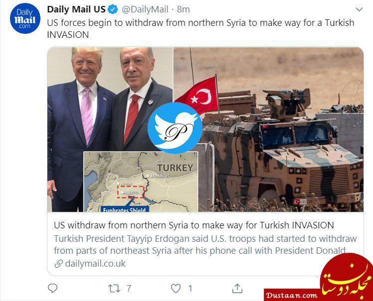www.dustaan.com آغاز خروج نیروهای آمریکایی از شمال سوریه و تحویل منطقه به ترکیه