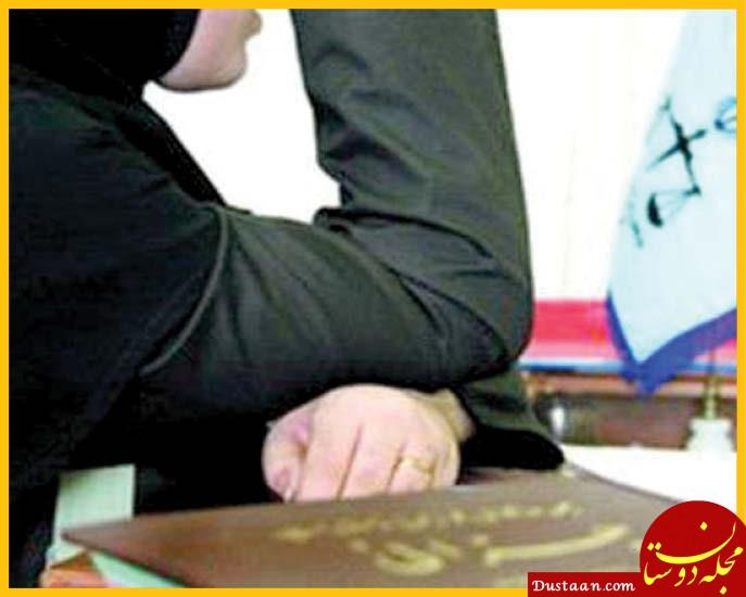 www.dustaan.com سرانجام فرار دخترجوان از خانه برای عروسی شوم