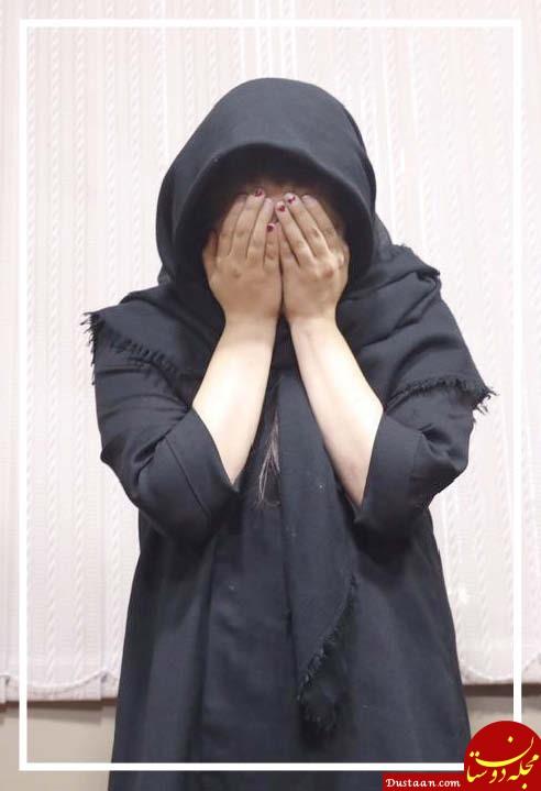 www.dustaan.com سرقت های میلیونی دختر لیسانسه از آرایشگاه های تهران! +عکس