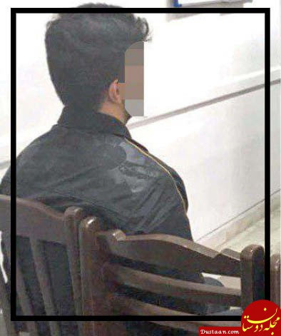 www.dustaan.com بازگشت مرد گمشده در مراسم چهلم خودش!