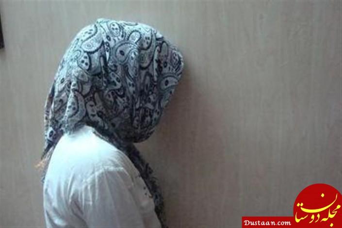 www.dustaan.com زن رمال در چاه کلاهبرداران افتاد