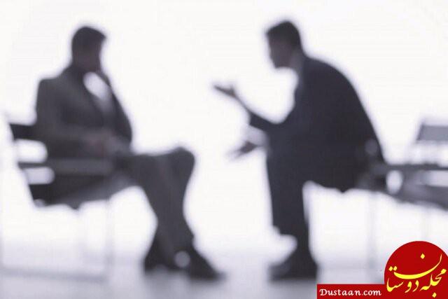 www.dustaan.com ۱۴ زنگ خطر که نیاز به روانشناس را ضروری می کند