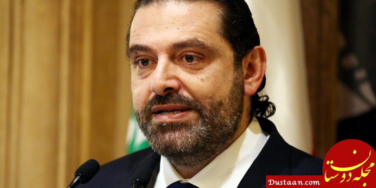 www.dustaan.com لبنان پس از استعفای حریری