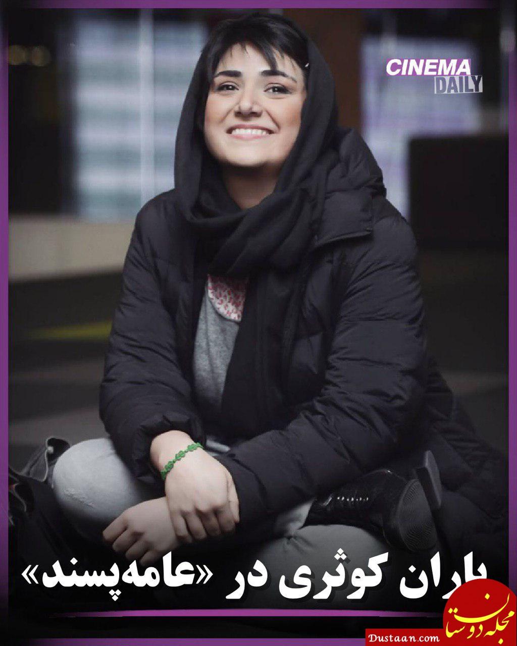 www.dustaan.com فیلم تازه سهیل بیرقی کلید خورد