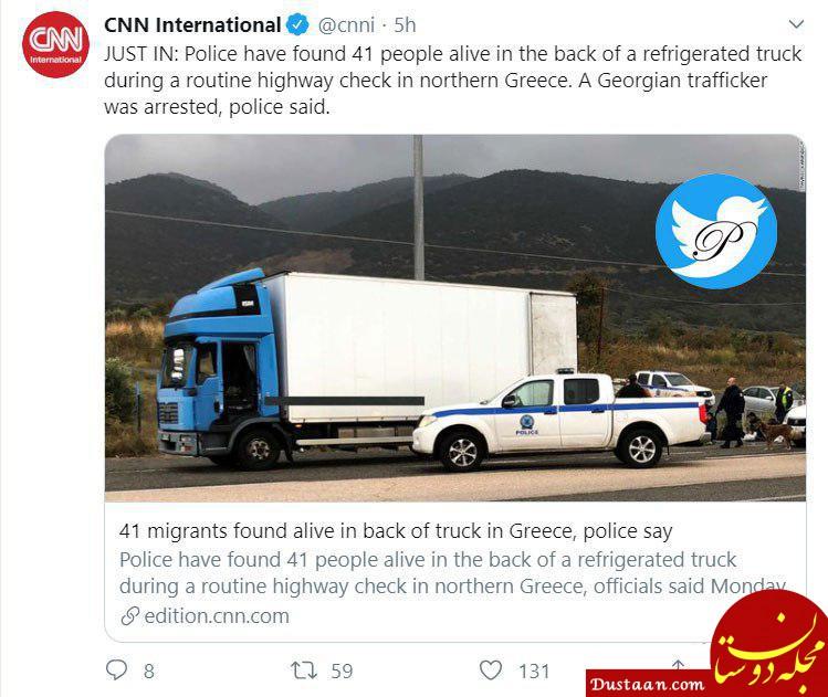 www.dustaan.com پیدا شدن 41 انسان در یخچال تریلی در بزرگراهی در شمال یونان