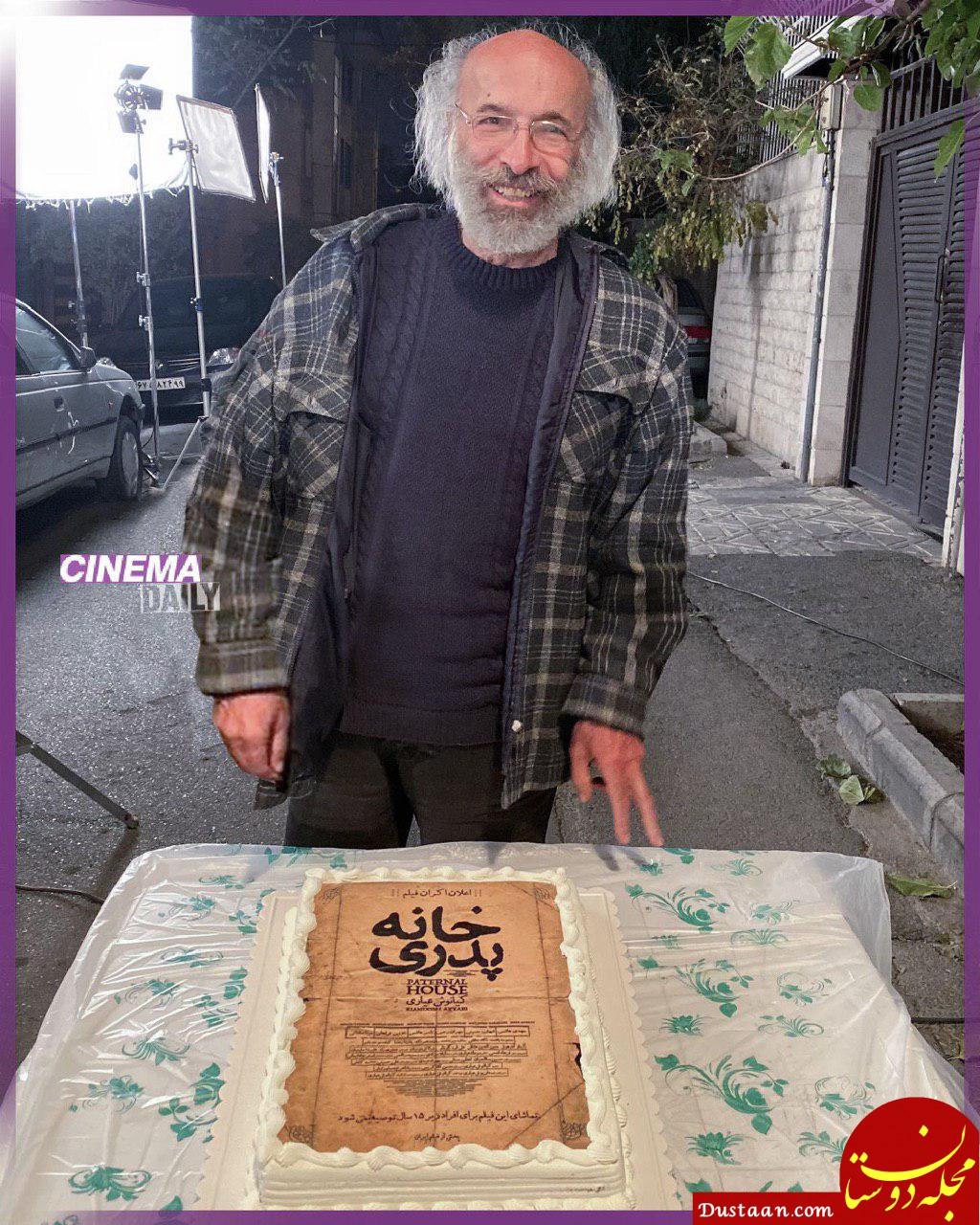 www.dustaan.com جشن کانون کارگردانان برای اکران مجدد «خانه پدری»
