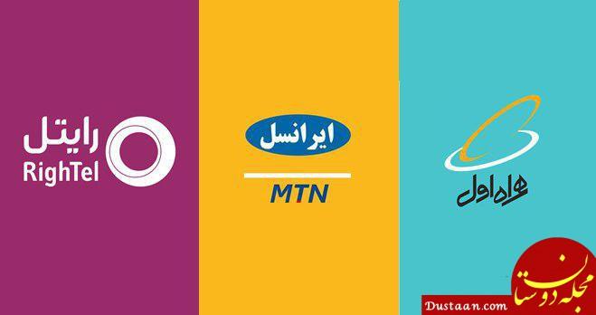 آغاز اتصال خطوط اپراتورهای تلفن همراه به اینترنت در کشور