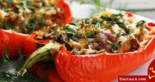 طرز تهیه دلمه سبزیجات مكزيكى به سبکی خوشمزه