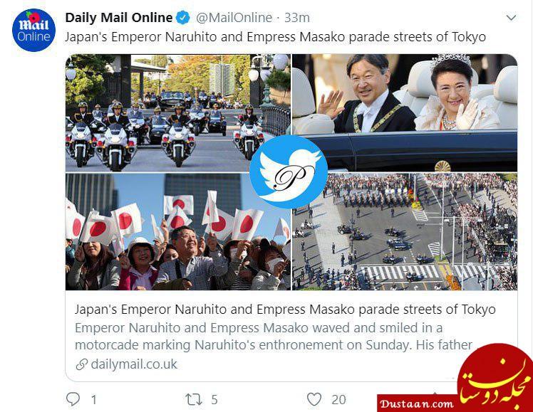 www.dustaan.com رژه خیابانی امپراتور جدید ژاپن و همسرش در توکیو +عکس