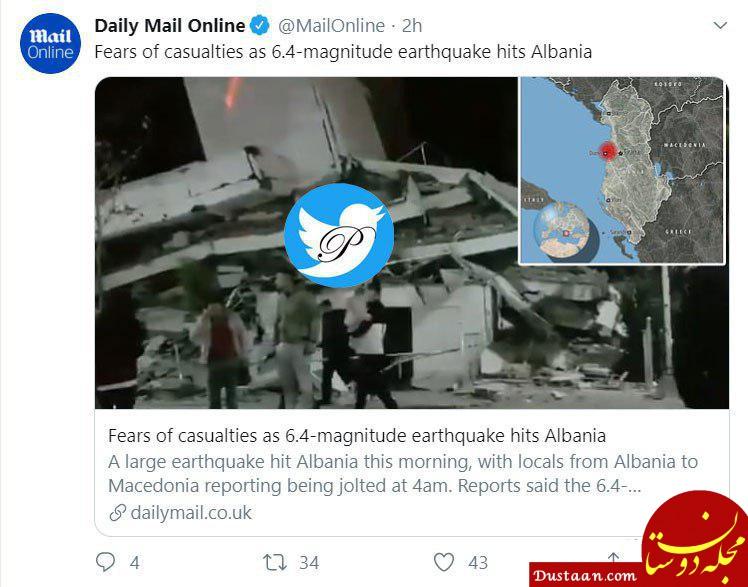 www.dustaan.com 3 کشته در زلزله 6.4 ریشتری در آلبانی