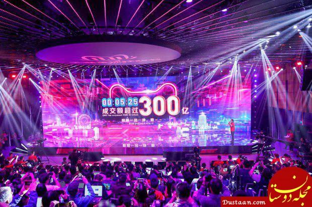 www.dustaan.com فروش روز مجردهای چین در ۹۶ ثانیه به ۱۰ میلیارد دلار رسید