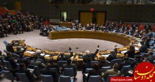 محکومیت رژیم صهیونیستی در سازمان ملل متحد