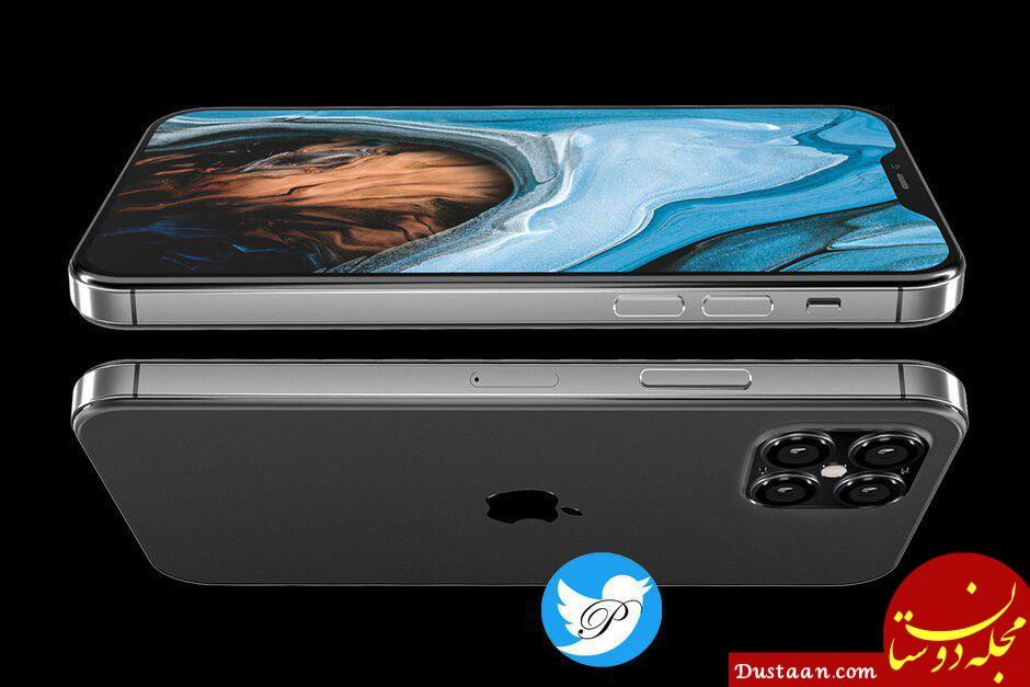 www.dustaan.com آیفون 12 چشمگیرترین بازطراحی گوشی های اپل خواهد بود