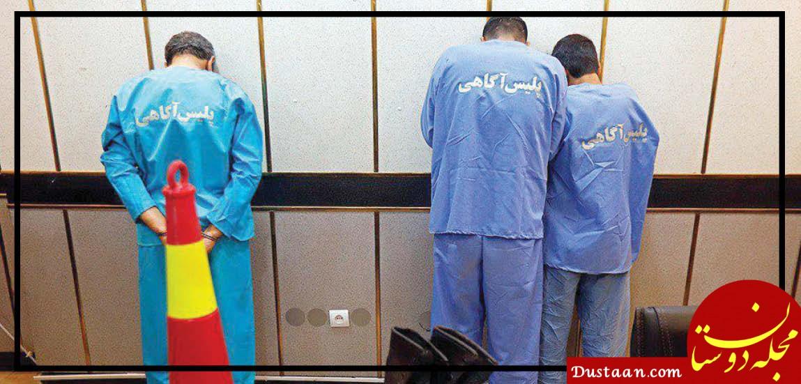 www.dustaan.com ماجرای رهایی مدیرعامل گلدیران از چنگال مرد نامرئی