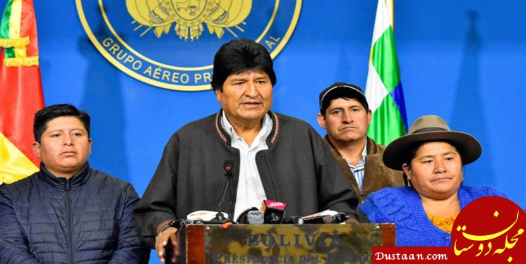 www.dustaan.com «مورالس» رئیس جمهور بولیوی به تهدید ارتش از سمت خود استعفا کرد