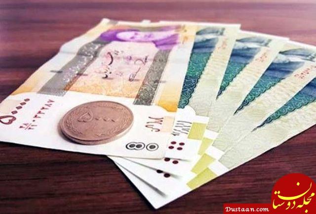 www.dustaan.com یارانه نقدی ۵۵ هزار تومان افزایش می یابد