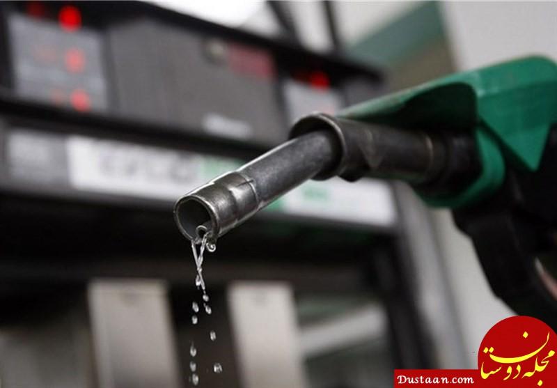 www.dustaan.com کل مبلغ حاصل از افزایش قیمت بنزین به ۶۰ میلیون نفر داده می شود