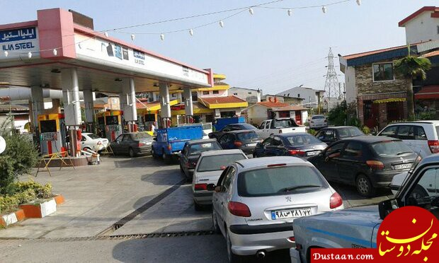 www.dustaan.com بنزین سفر داده میشود؟