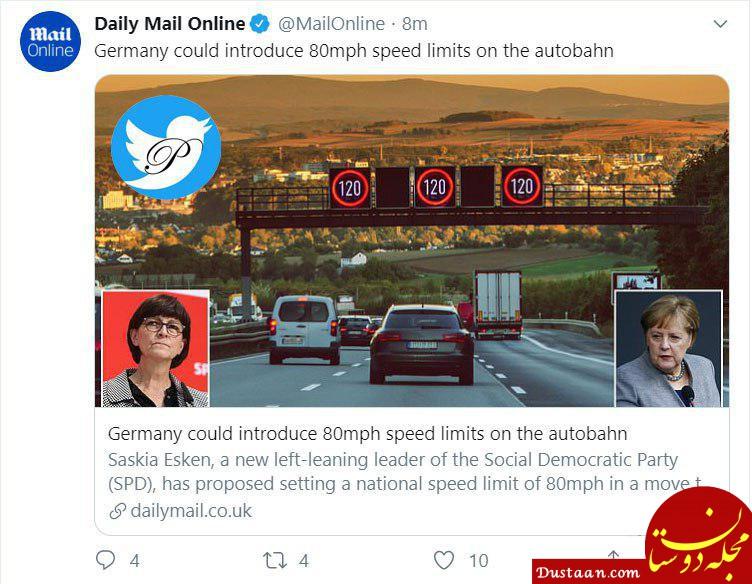احتمال تصویب محدودیت سرعت ۱۲۸ کیلومتر بر ساعت معادل ۸۰ مایل در اتوبانهای آلمان