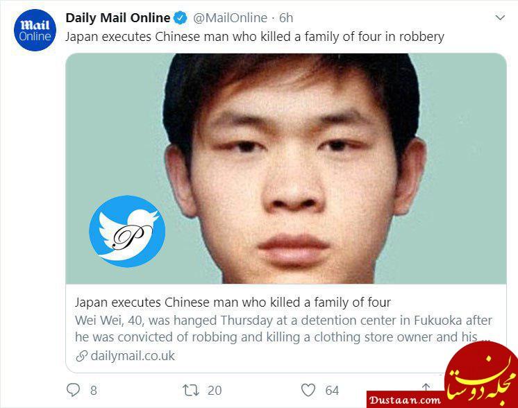 www.dustaan.com اعدام قاتل چینی در ژاپن +عکس