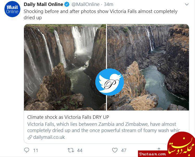 www.dustaan.com خشک شدن غیرمنتظره آبشار ویکتوریا در آفریقا +عکس