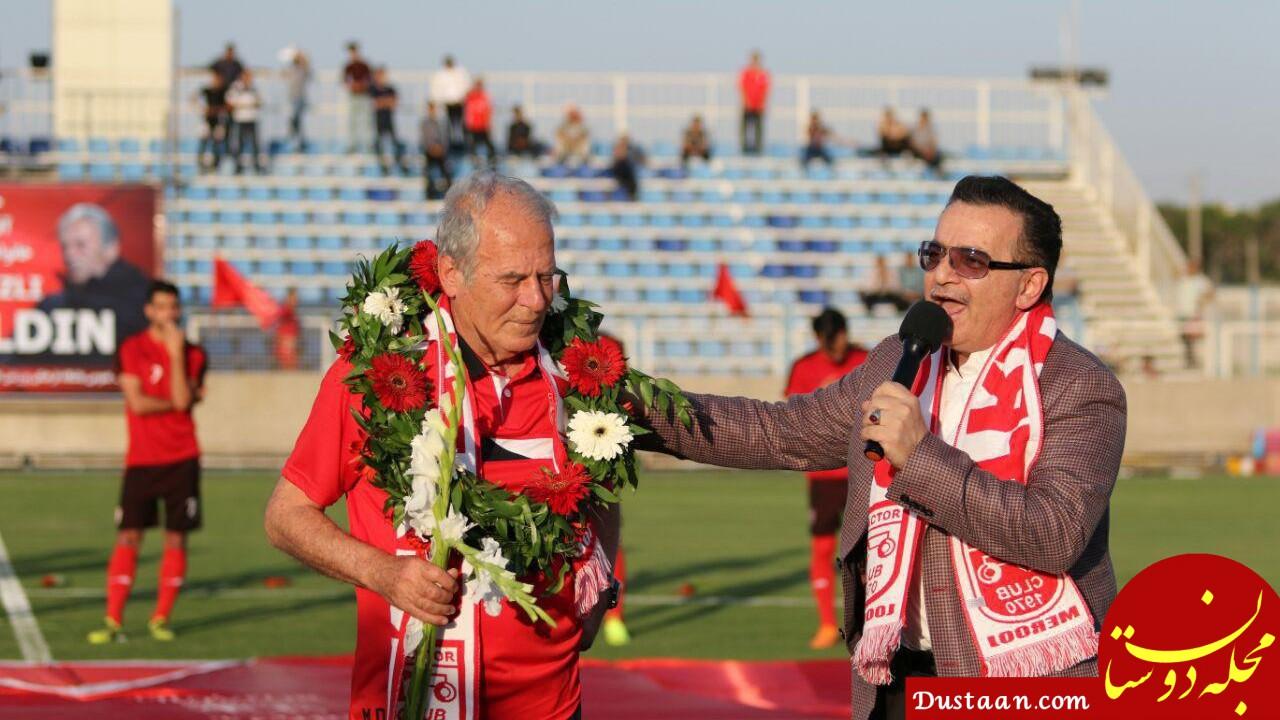 www.dustaan.com تمامی خواسته های دنیزلی را برآورده کرده ایم