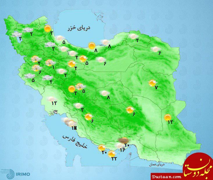 پیش بینی وضعیت آب و هوای استان ها / 13 آذر 98