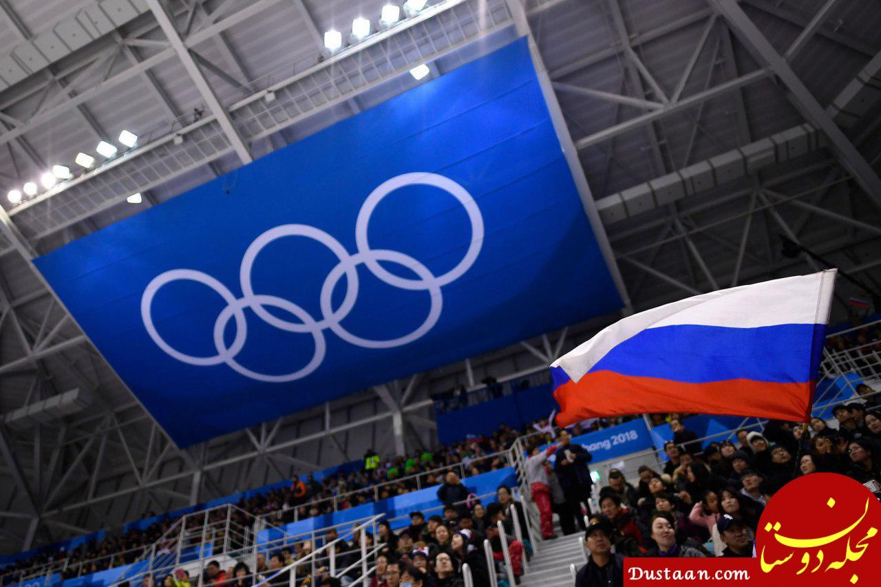 www.dustaan.com روسیه از تمامی رقابت های ورزشی محروم شد!