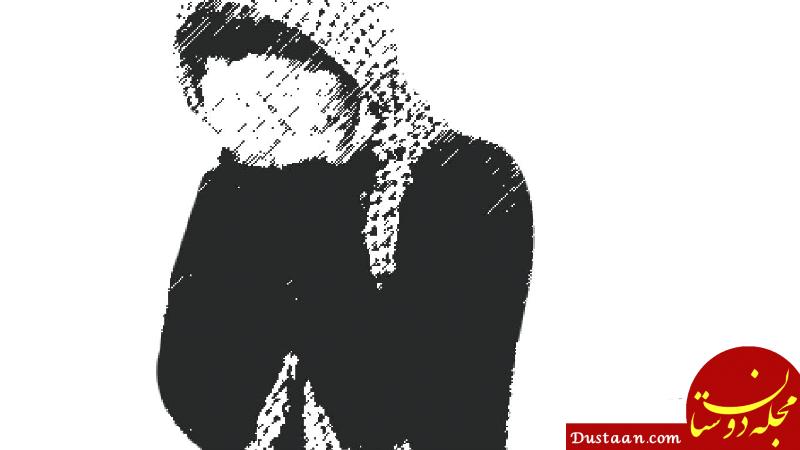 www.dustaan.com عاقبت شوم دختر 18 ساله ای که از خانه گُریخت