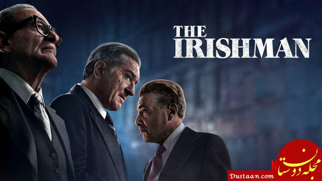 www.dustaan.com نتفلیکس آمار بینندگان The Irishman را اعلام کرد