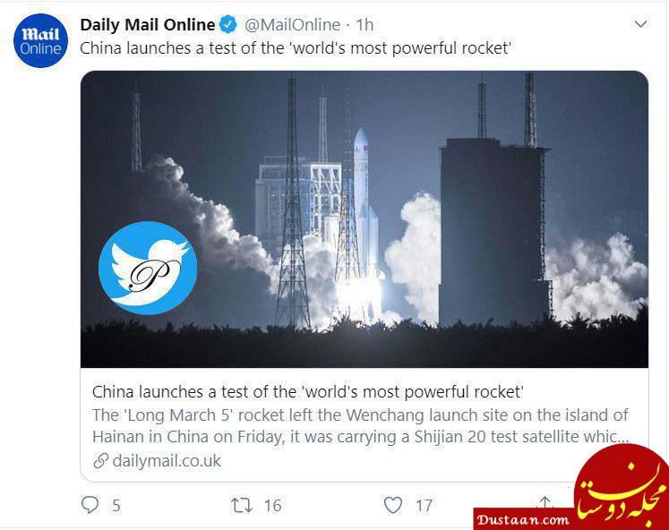 چین قوی ترین موشک جهان که قرار است به مریخ ارسال کند را مورد آزمایش قرار داد