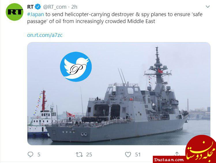 www.dustaan.com گسیل ناوشکن مجهز به بالگرد و هواپیمای جاسوسی توسط ژاپن به خلیج فارس