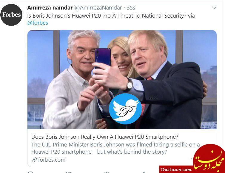 www.dustaan.com گوشی هواوی پی 20 پرو در دستان نخست وزیر انگلیس +عکس