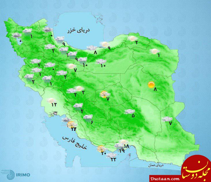 وضعیت آب و هوای استان های کشور / 17 آذر 98