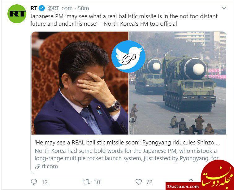www.dustaan.com تهدید مستقیم نخست وزیر ژاپن توسط کره شمالی