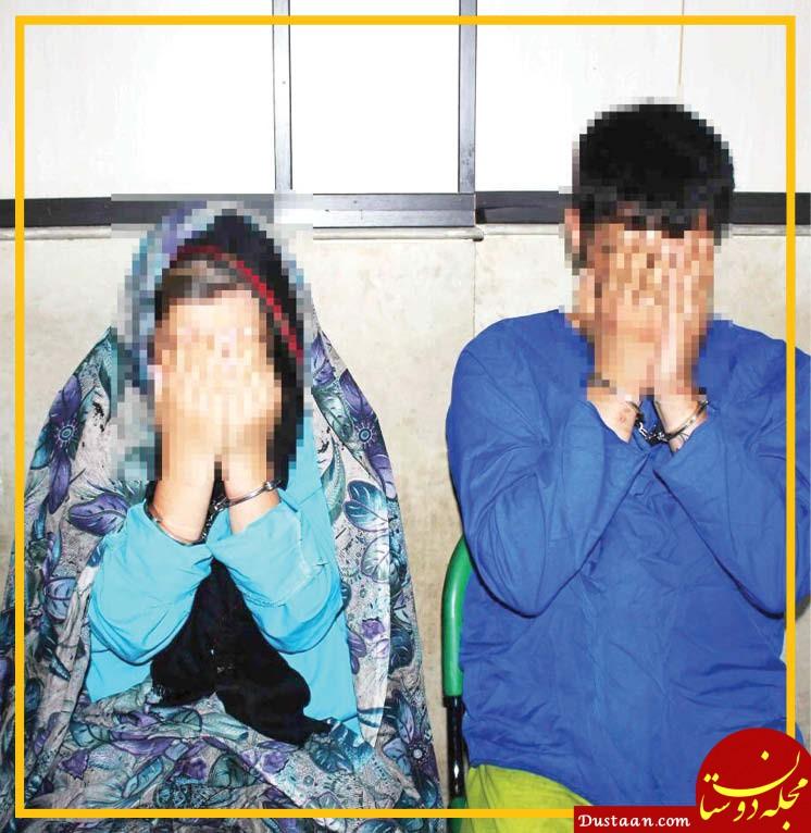 www.dustaan.com چاقوی عروس 18 ساله زیر گلوی طعمه ها! +عکس