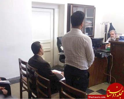 www.dustaan.com اتهام سیاه به مرد ۲۱ ساله