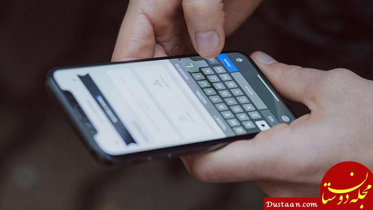 www.dustaan.com فناوری جدید سامسونگ بدون انگشتان تایپ می کند